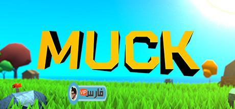 Muck ,لعبة Muck ,لعبة ماك,تحميل Muck ,تنزيل Muck ,تحميل لعبة Muck ,تنزيل لعبة Muck ,لعبة الوحل,تحميل لعبة الوحل,تحميل لعبة ماك,Muck