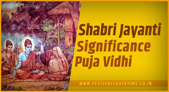 Shabri Jayanti Puja Vidhi and Shabri Jayanti Katha