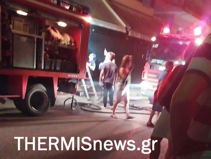 ThermisNews_8.jpg