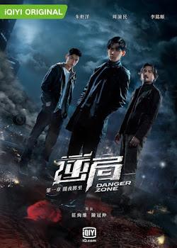 Danger Zone (2021)