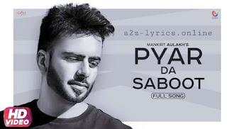 प्यार दा सबूत Pyar Da Saboot Lyrics in Hindi | Mankirt Aulakh