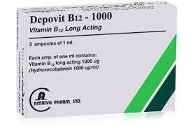 سعر ودواعى إستعمال ديبوفيت ب12 Depovit أمبولات المقوى للأعصاب