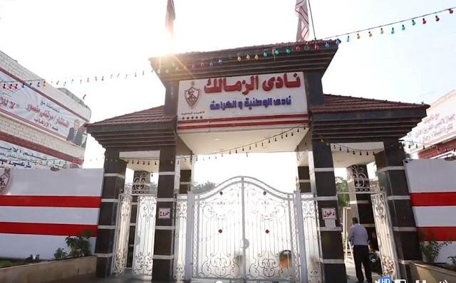 بالأسماء.. لجنة جديدة لإدارة نادي الزمالك المصري