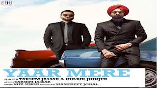 Yaar Mere Lyrics By Tarsem Jassar