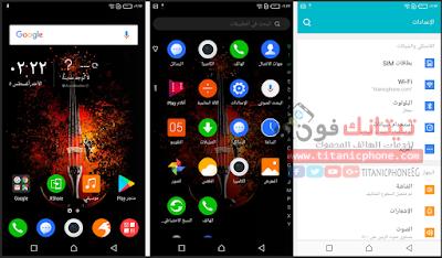 1_Screenshots