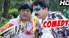 Adra Machan Visilu movie | comedy scenes | Shiva | Power Star Srinivasan | Jangiri Madhumitha