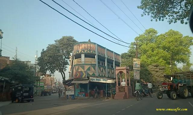 Shahganj Chauk