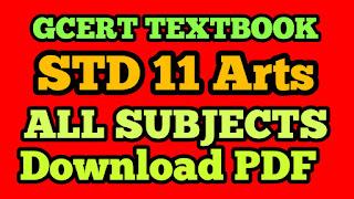 STD 11 Arts ALL SUBJECT GCERT Textbook Download
