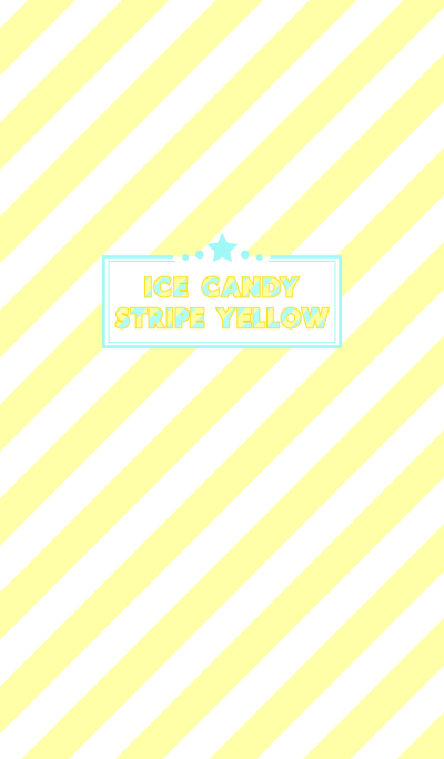 얼음 사탕 줄무늬 노란색