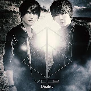 BB-voice-Duality-歌詞-MV