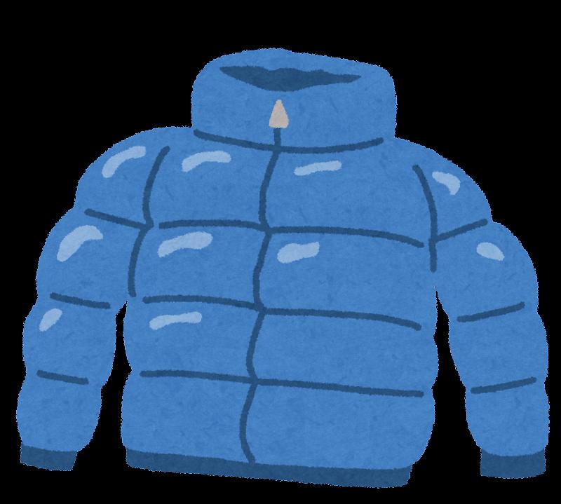 ダウンジャケットのイラスト | かわいいフリー素材集 いらすとや