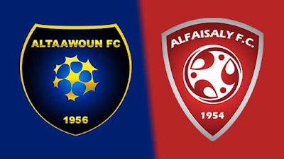 مشاهدة مباراة الفيصلي والتعاون 30-1-2021 بث مباشر في الدوري السعودي