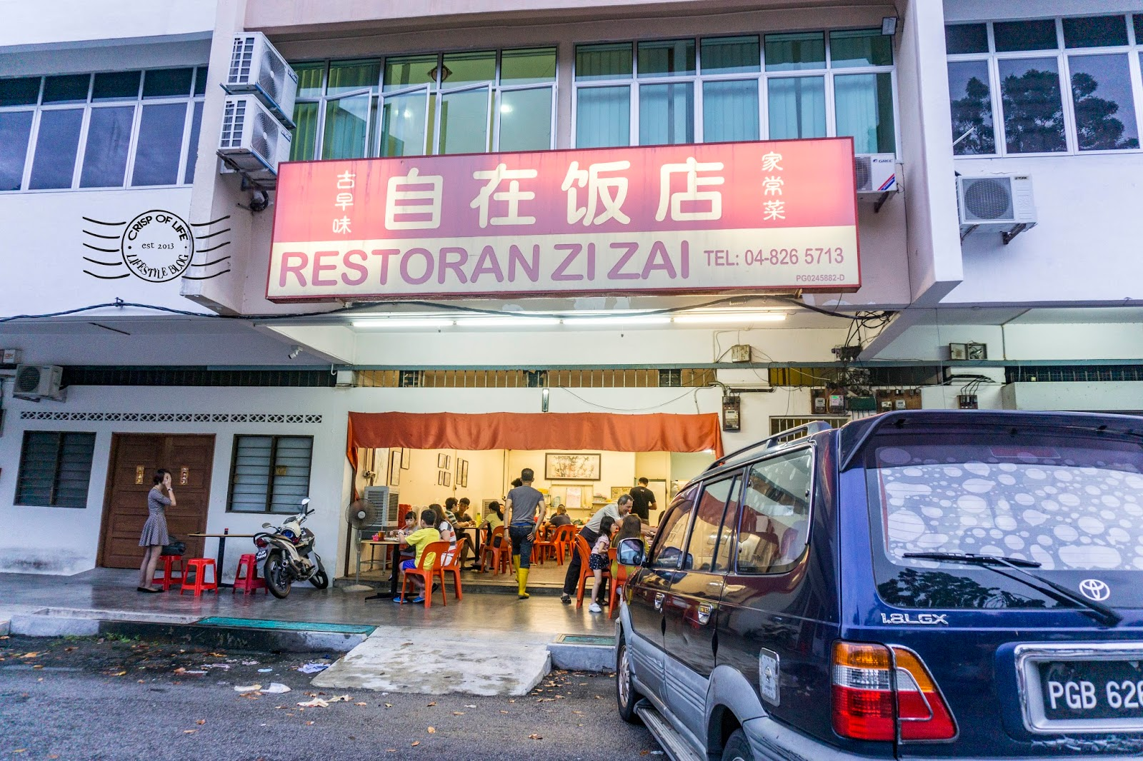 Zi Zai Restaurant 自在饭店 with 21 dishes Challenge @ Air Itam, Penang