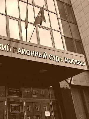 Назначение судей 12.04.2021 года