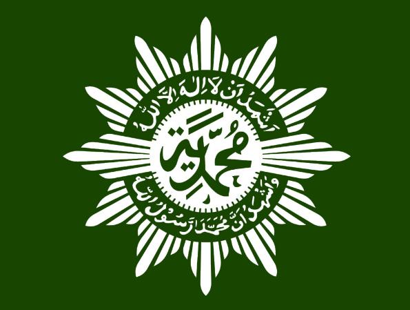 sd: Arti dan logo Muhammadiyah