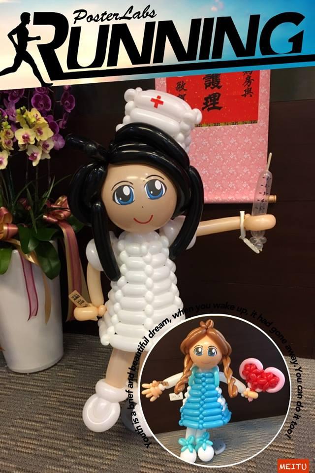 氣球人偶-護理師