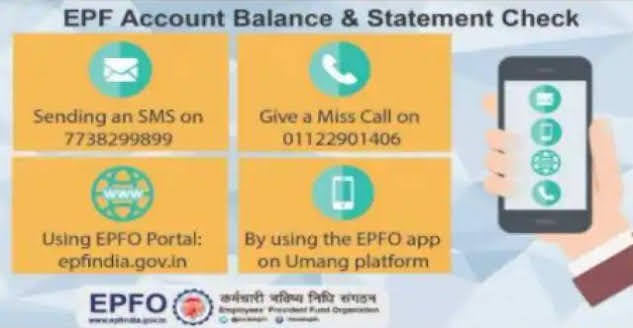 EPFO - PF खाताधारकों के खाते में दिवाली तक आएगा पैसा, एक मिस्ड कॉल देकर जान सकते हैं अपना बैलेंस