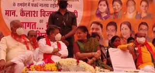 नेपानगर में भाजपा के राष्ट्रीय सचिव व केंद्रीय इस्पात मंत्री ने कार्यकर्ता सम्मेलन को किया संबोधित