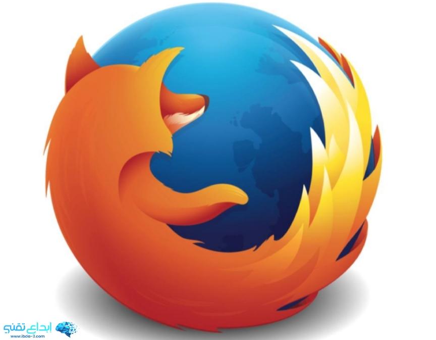 متصفح Firefox 76 ياتي بمميزات حماية عالية ضد عمليات الاختراق2020 - إبداع تقني