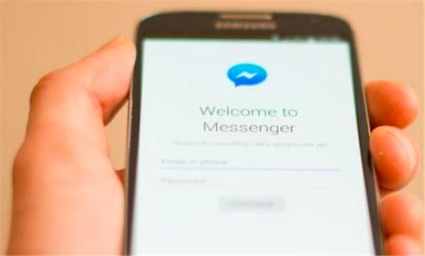 daftar messenger tanpa facebook sudah tidak bisa