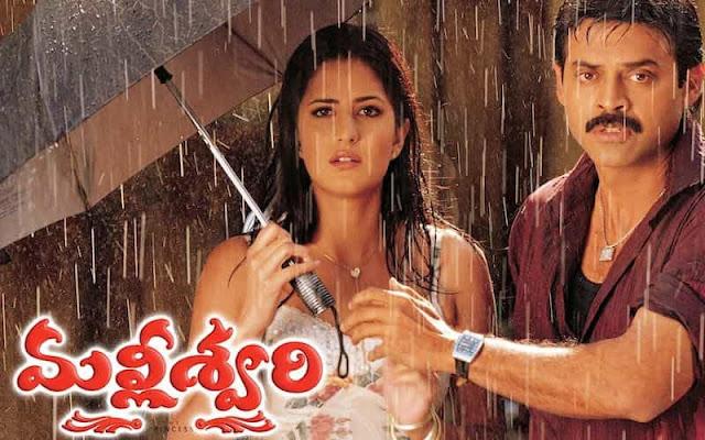 Katrina Kaif Telugu hit Movie Malliswari