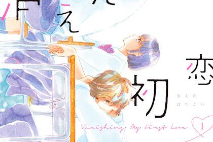 Kieta Hatsukoi by Wataru Hinekure & Aruko