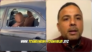 صدمة كبيرة لمخلوف.... التحقيقات تكشف عن هوية من قام بتهشيم و سرقة سيارته و تثب عكس كلامه صباح اليوم.........