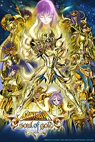 Saint seiya soul of Gold  Temporada Completa Audio Español(sub)