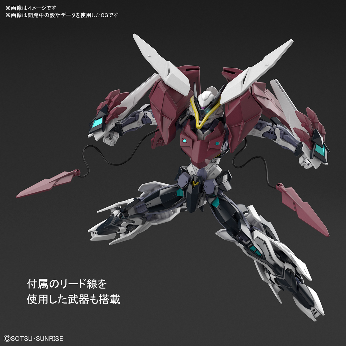 "HGBD:R 1//144 Gundam Astray Series New Unit kit /""Gundam Build Divers Re:RISE/"""