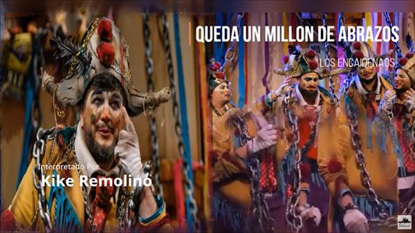 """👨👩👧👧Pasodoble INEDITO con LETRA """"Los Encaidenaos""""🔗 Queda un millon de abrazos👨👩👧👧"""