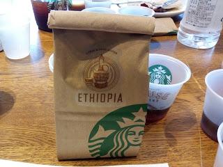 コーヒーセミナーお土産