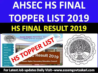 AHSEC Rank holders 2019,AHSEC HS Topper 2019 RANK HOLDER LIST ASSAM HS Final EXAMINATION 2019, ASAAM HS EXAMINATION 2019 RANK HOLDER LIST, HS 12 RANK HOLDER LIST 2019, LIST OF RANK HOLDERS ASSAM HS 12 EXAMINATION 2019.