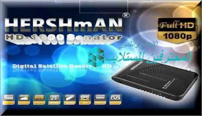 احدث ملف قنوات HERSHMAN 1000 HD senator