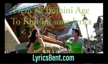 Paglu - Prem Ki Bujhini Age To Khujini song lyrics - LyricsBent.com
