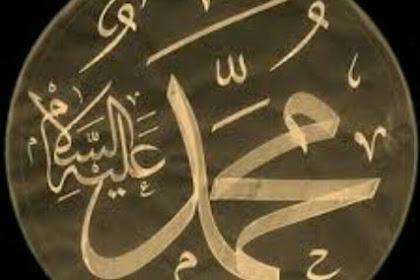 Manfaat Dan Faidah Menakjubkan Membaca Sholawat Nabi Muhammad