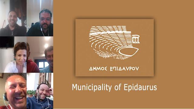 Τηλεδιάσκεψη με τους φορείς του τουρισμού στο Δήμο Επιδαύρου