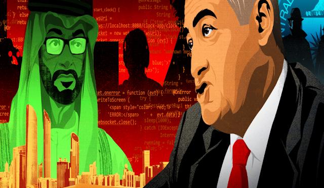 برنامج الإمارات السري