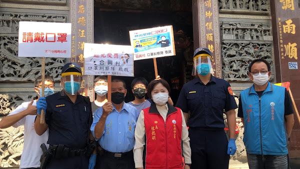 北斗警分局結合四鄉鎮公所 防疫宣導戴口罩保持社交距離