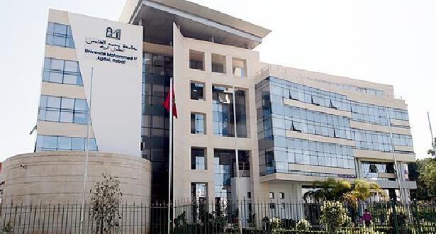 ترتيب الجامعات المغربية مركز تصنيف الجامعات العالمية CWUR 2021