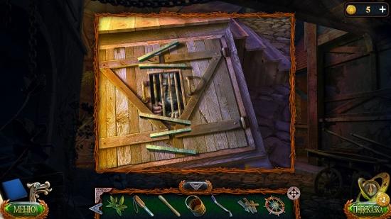 подвал закрыт и в нем сидит человек в игре затерянные земли 4 скиталец