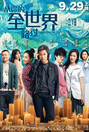 I Belonged to You (2016) Subtitle Indonesia