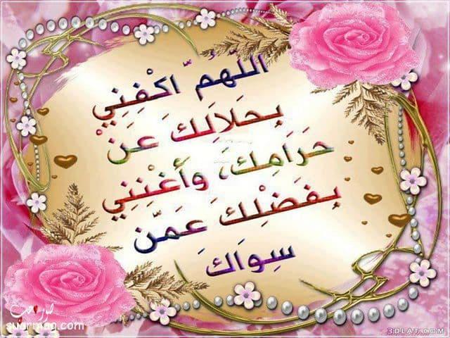 احلى بوستات للفيس بوك مكتوبه 19 | Best written Facebook posts 19