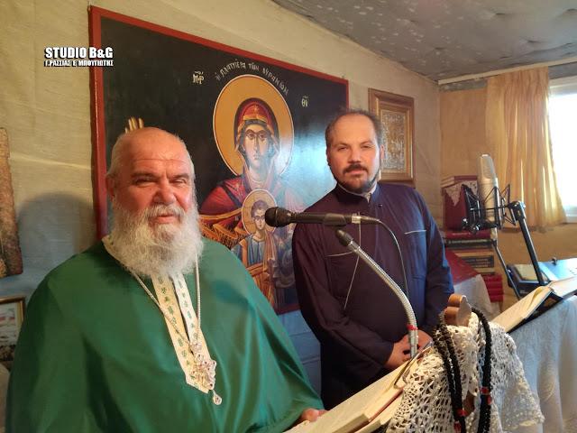 Ζωντανή μετάδοση από τη Νέα Κίο Αργολίδας του εσπερινού της αποδόσεως της εορτής της Πεντηκοστής (βίντεο)