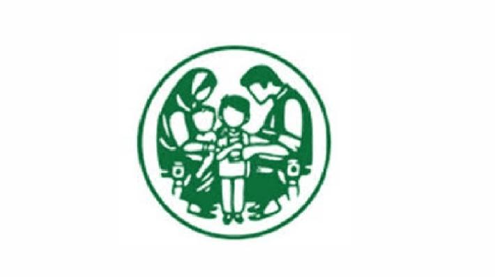Jobs in Population Welfare Department