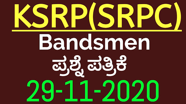 KSRP Police Constable  29-11-2020 Question Paper and Key Answers