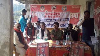 cpi-ml-convention-in-madhubani
