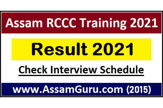 assam-rccc-training-result-2021
