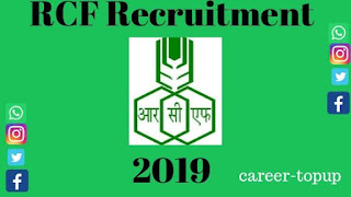 RCF Recruitment 2019 Apply Online