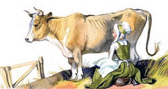 «иди подои корову»