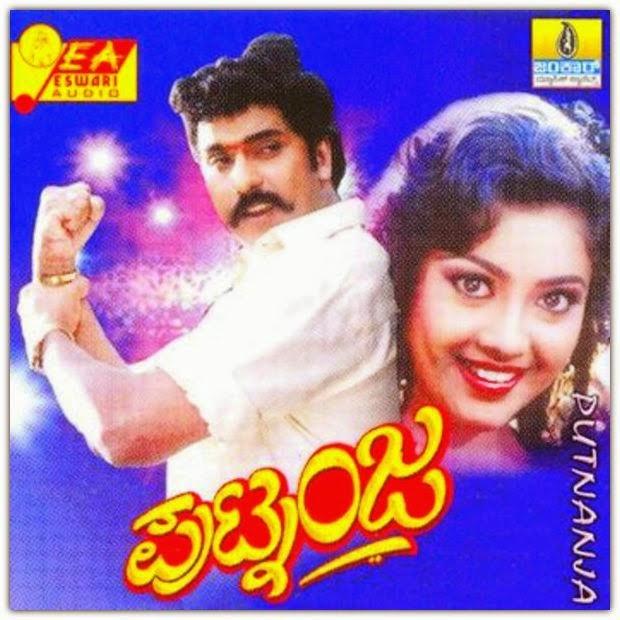 1995 2000 Songs Of Tamil